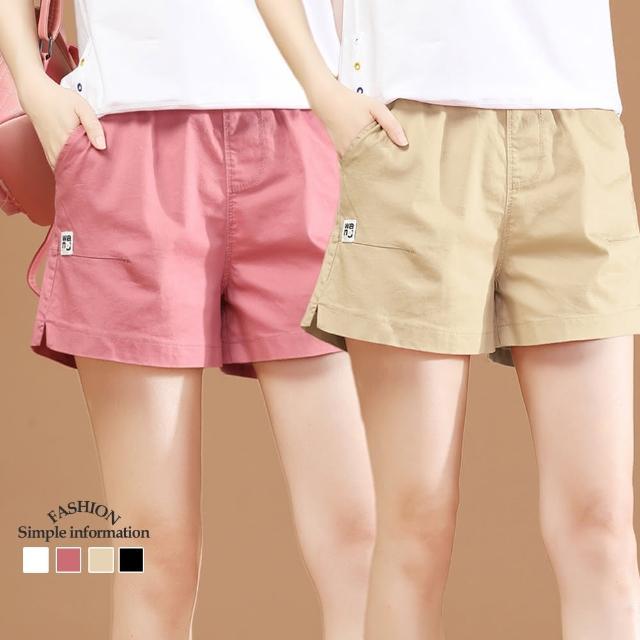【Alishia】涼夏薄款寬鬆小雛菊中腰短褲 M-2XL(現+預 白色 / 卡其 / 粉色 / 黑色)