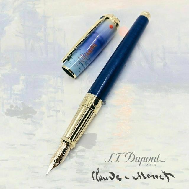【S.T.Dupont 都彭】Line D 系列 莫內限量 印象日出 黃金鋼筆(410049L)