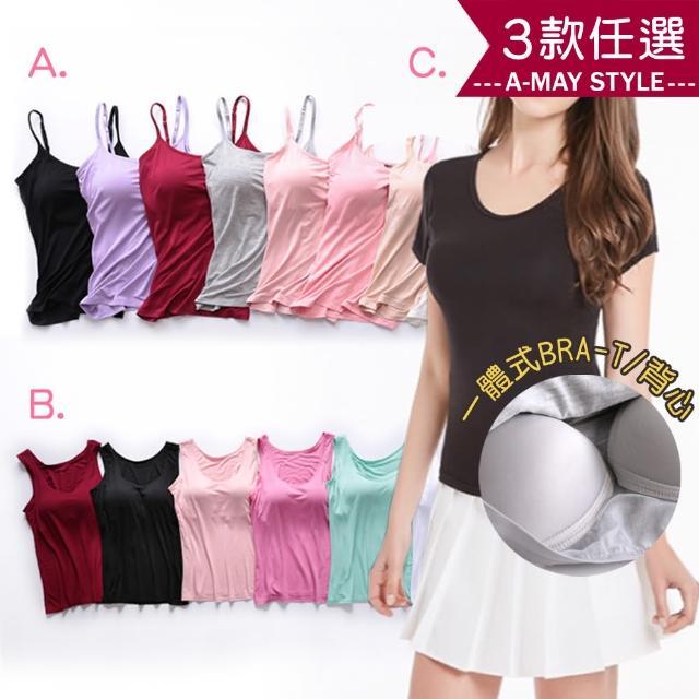 【Amay Style 艾美時尚】女裝 T恤 親膚棉莫代爾好感背心 。加大碼S-3XL(共3款.預購)