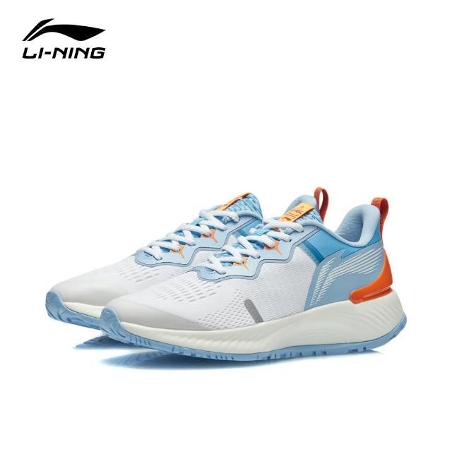 【LI-NING 李寧】越影Essential男子反光回彈減震跑鞋 標準白/新極光藍/新疆藍(ARHR103-7)