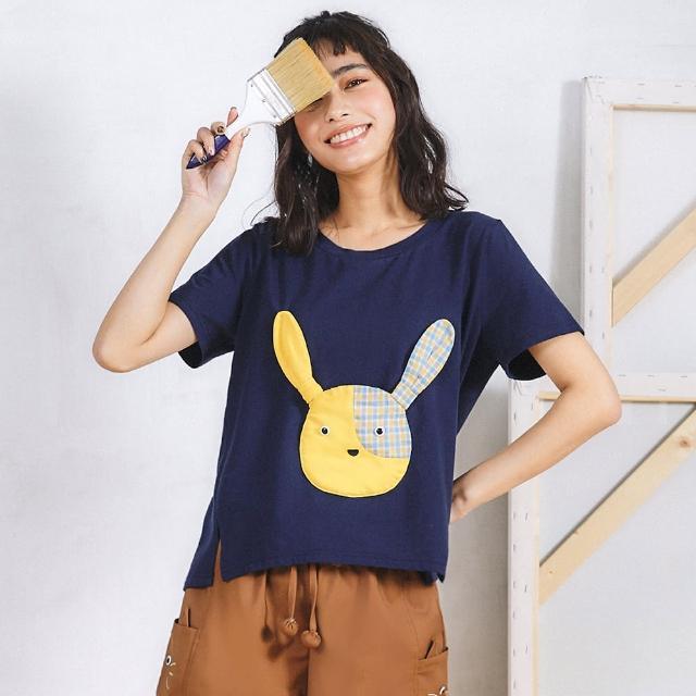 【Dailo】休閒大耳狗造型口袋-女短袖上衣 拼接 白 粉 藍(三色/魅力商品/版型合身)