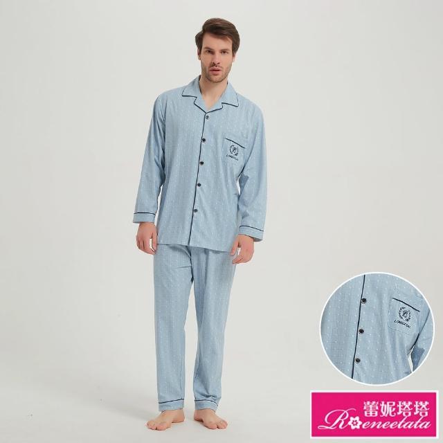 【蕾妮塔塔】學院風 男性長袖兩件式睡衣(R08215-5水藍)