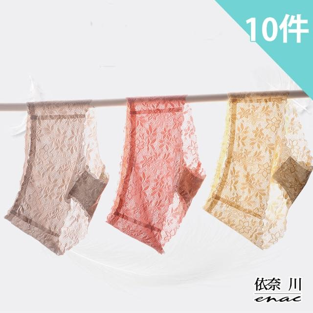 【enac 依奈川】性感誘惑蕾絲石墨烯抑菌中腰內褲(超值10件組-隨機)