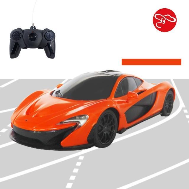 【McLaren 邁拉輪】(瑪琍歐玩具) 2.4G 1:24 McLaren P1 遙控車/75200(原廠授權)
