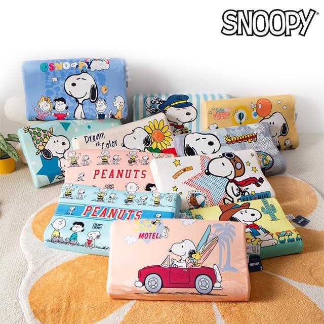 【SNOOPY 史努比】人體工學設計 舒適透氣 進口天然乳膠枕頭(兒童枕頭 乳膠枕)