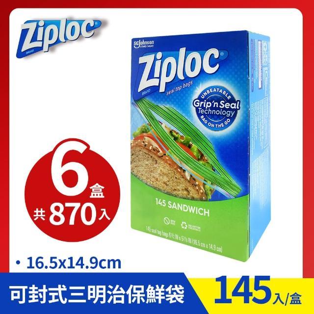 【Ziploc 密保諾】可封式三明治保鮮袋(145入/盒*6組)