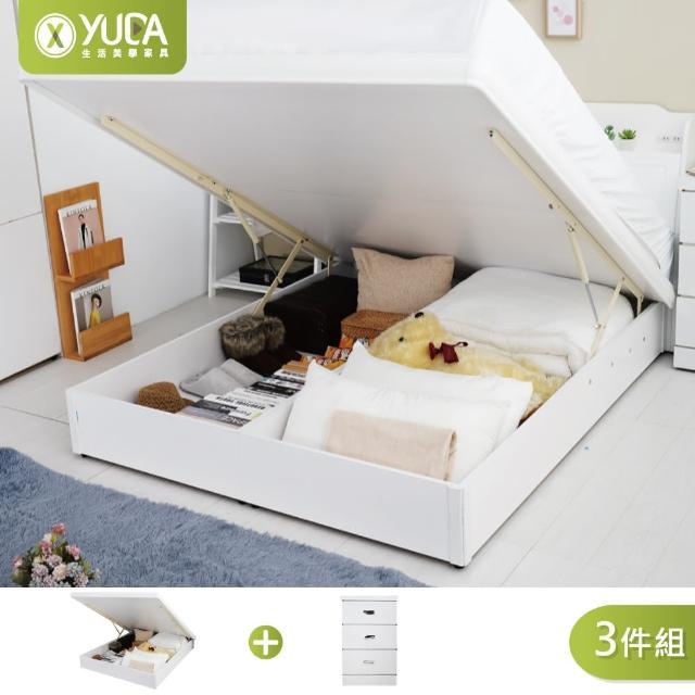 【YUDA 生活美學】純白色 房間組三件組 雙人5尺 床頭片+掀床+床頭櫃 新竹以北免運費(掀床型床組)