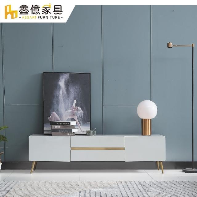 【ASSARI】仙蒂5.3尺電視櫃(長160x深31x高44.5cm)