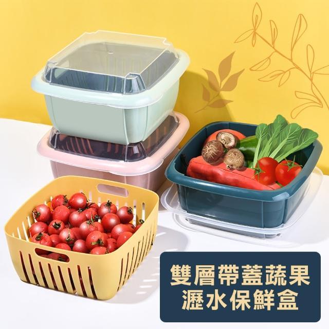2入組 雙層帶蓋蔬果瀝水保鮮盒(蔥蒜收納盒 瀝水籃 瀝水 收納 冰箱保鮮)