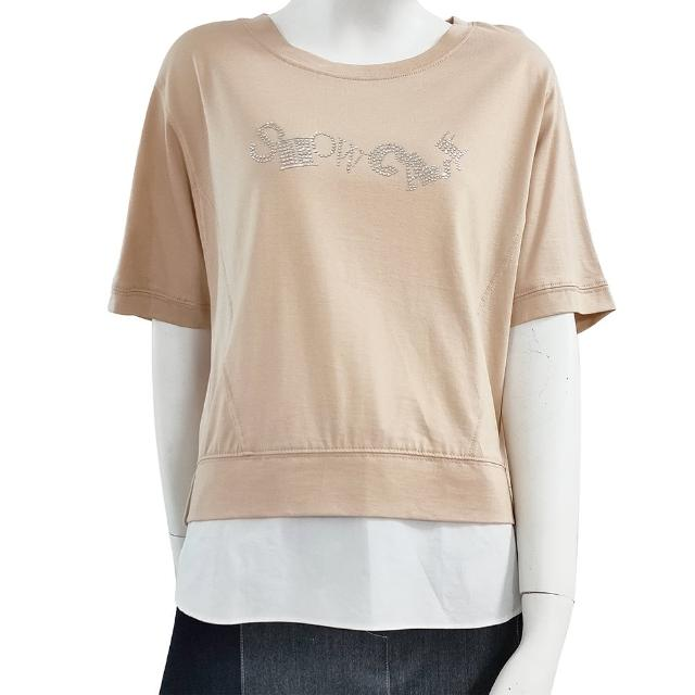 【SHOWCASE】假二件式圓領LOGO燙鑽拼接衣襬短袖 寬版 棉質 T恤(卡其色)
