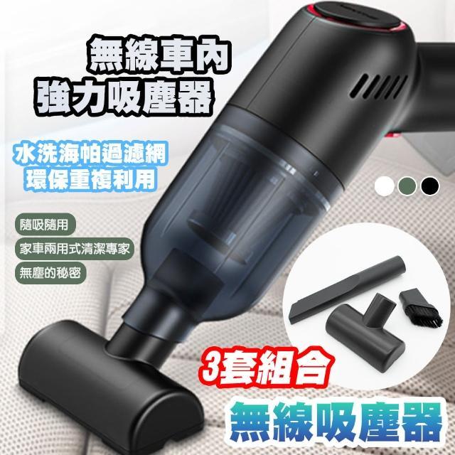 【QIDINA】輕巧汽車家用2用無線強力吸塵器(汽車吸塵器 3色任選)