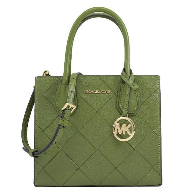 【Michael Kors】圓標MK吊飾菱格紋全皮革手提兩用包(綠)