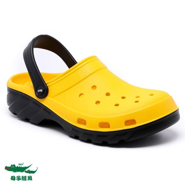 【母子鱷魚】兩穿式水陸雙色洞洞鞋-黃