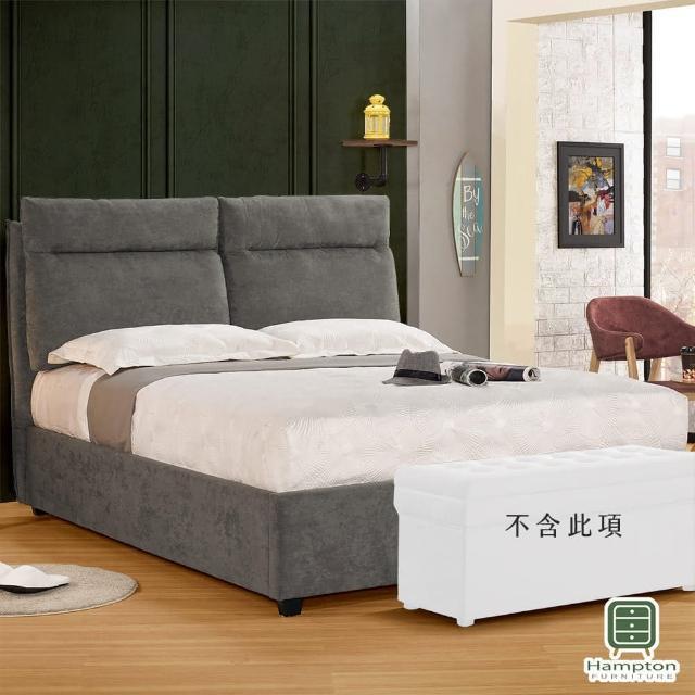 【Hampton 漢汀堡】瓦奧萊特6尺布面雙人床架(一般地區免運費/雙人床/床頭/床底)