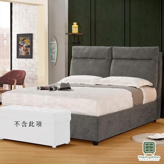 【Hampton 漢汀堡】瓦奧萊特5尺布面雙人床架(一般地區免運費/雙人床/床頭/床底)