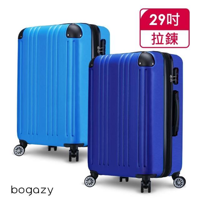 【Bogazy】樂活之旅 29吋超輕量可加大行李箱(多色任選)