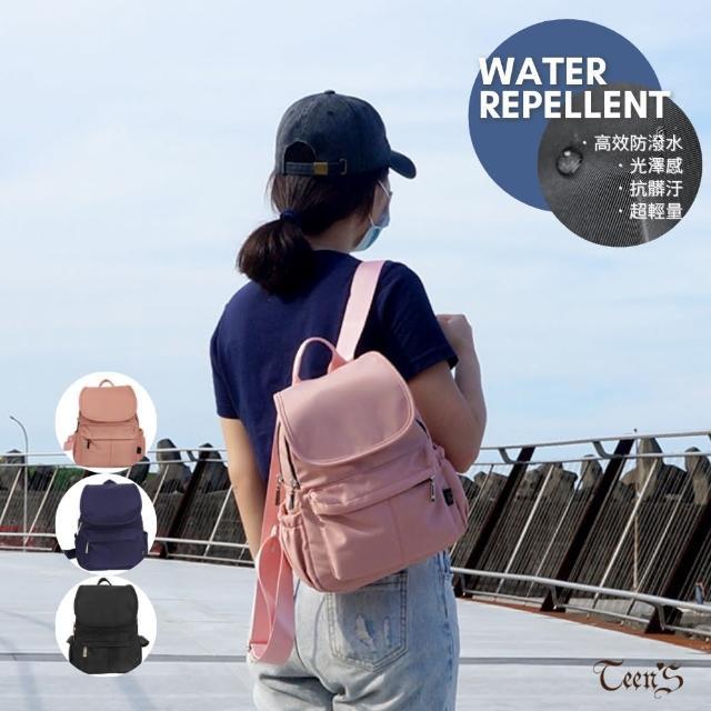 【YUJI 優集】TEEN′S 輕巧休閒後背包(防潑水 輕量 雙肩背包 多格層)