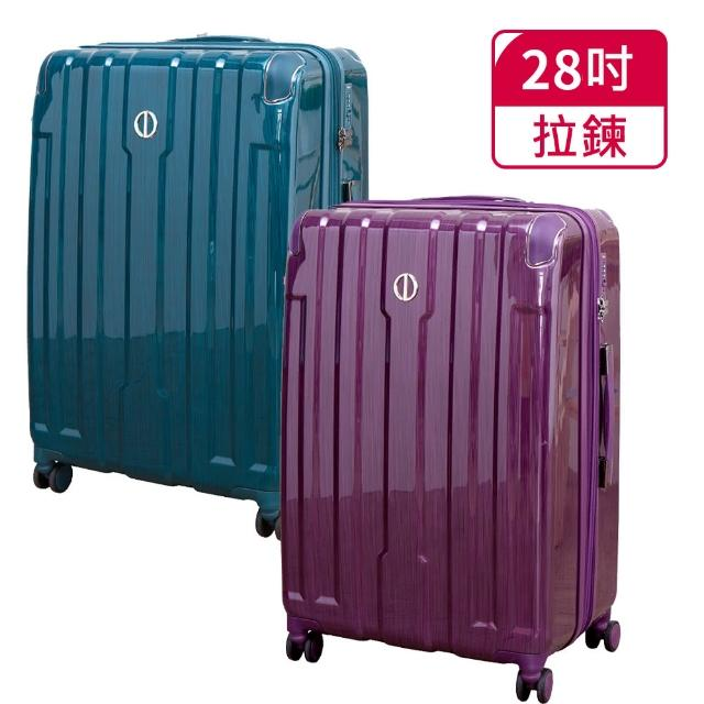 【ALAIN DELON 亞蘭德倫】28吋拉絲流線系列行李箱(2色可選)
