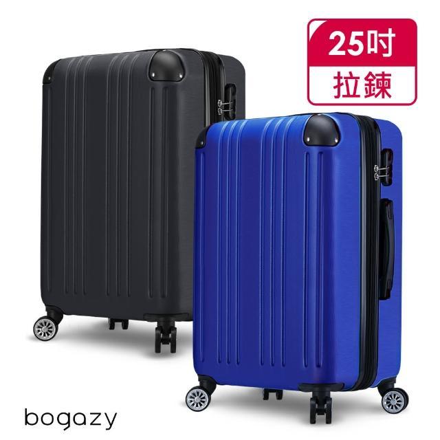【Bogazy】樂活之旅 25吋超輕量可加大行李箱(多色任選)