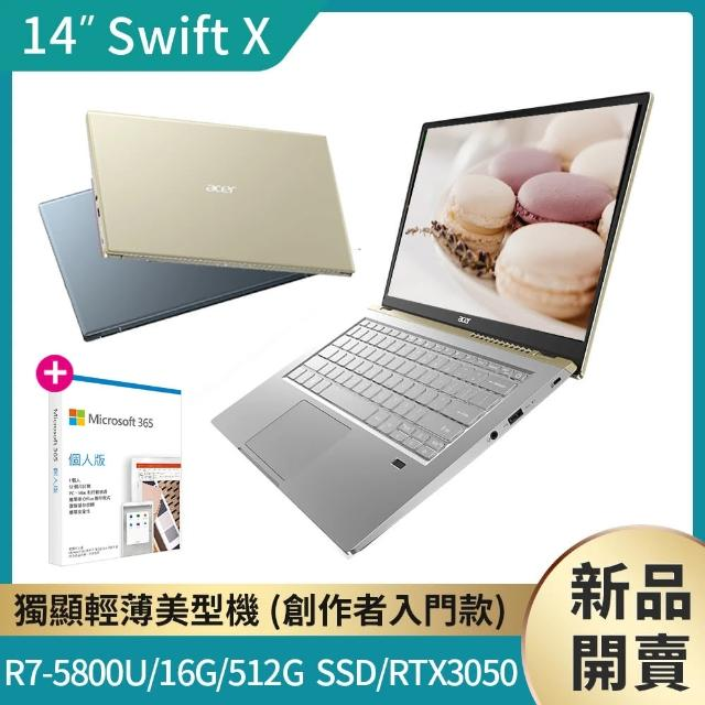【贈M365】Acer SFX14-41G 14吋輕薄筆電(R7-5800U/16G/512G PCIE SSD/RTX3050-4G/Win10)