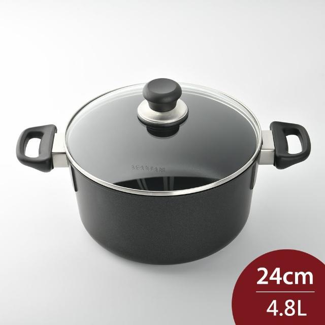 【SCANPAN】CLASSIC 雙耳不沾湯鍋 含蓋 24cm 4.8L 電磁爐不可用