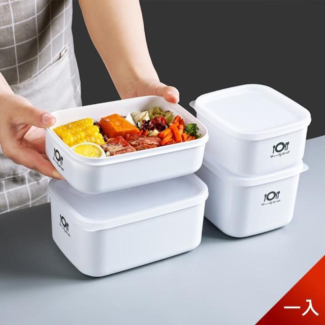 【Dagebeno荷生活】韓式PP多功能保鮮盒便當盒 可微波好清洗 方便疊加儲存(四款一組)