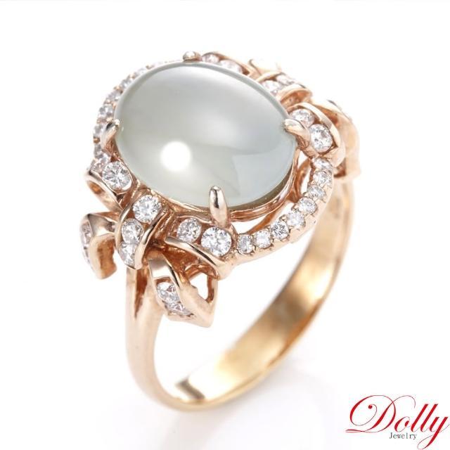 【DOLLY】緬甸冰種白翡 18K玫瑰金鑽石戒指(004)