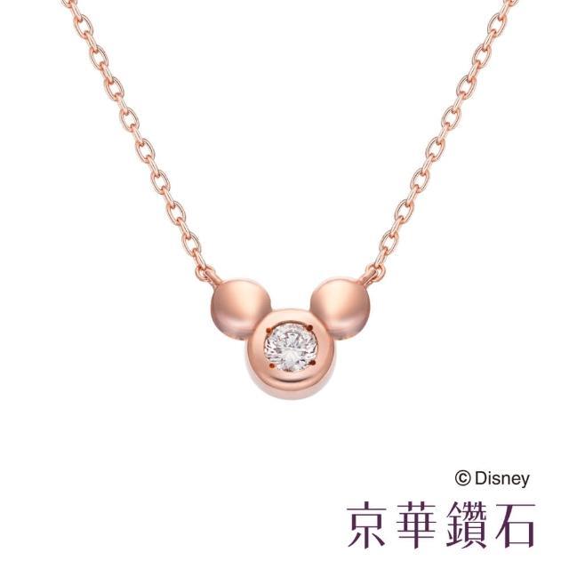 【Emperor Diamond 京華鑽石】米奇與米妮系列 鑽石項鍊 10K玫瑰金 0.03克拉(迪士尼Disney)