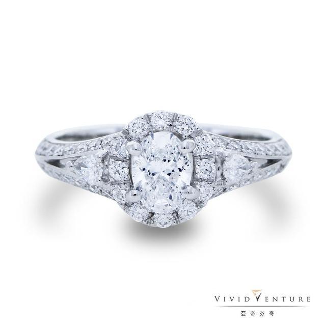 【Vividventure 亞帝芬奇】GIA 50分 ESI2 鉑金台 鑽石 戒指 璀璨境界