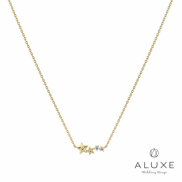 【ALUXE 亞立詩】ALUXE亞立詩 Shine系列10K 星願0.08克拉鑽石項鍊