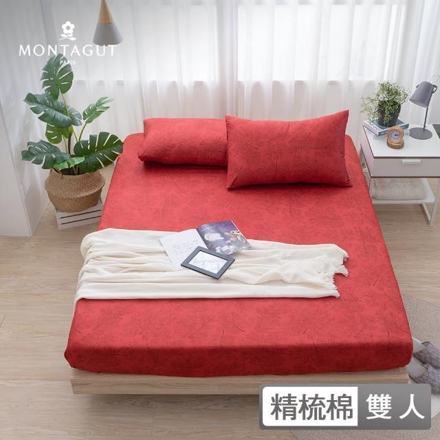 【MONTAGUT 夢特嬌】200織精梳棉三件式床包組-楓葉紅(雙人)