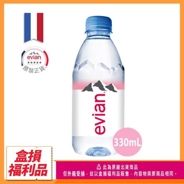福利品【Evian 依雲】福利品-即期品-依雲天然礦泉水330ml(24入/PET)