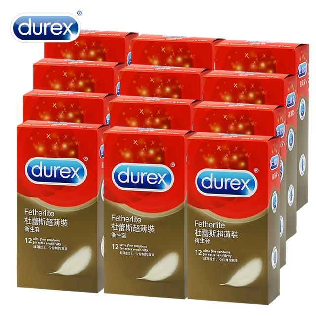 【Durex杜蕾斯】超薄裝保險套12盒(12入/盒)