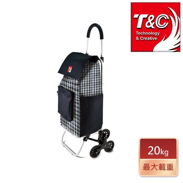 【T&C】經典藍格爬梯購物車(可爬樓梯 可載重15-20kg)
