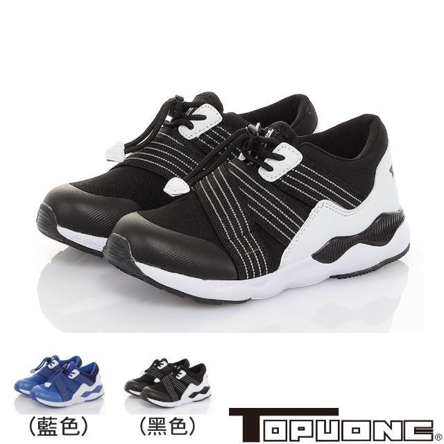 【TOPU ONE】20-24cm運動鞋 兒童鞋 免綁帶 輕量抗菌防臭吸震鬆緊束帶(黑&藍色)