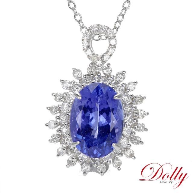 【DOLLY】天然丹泉石4克拉 18K金鑽石項鍊