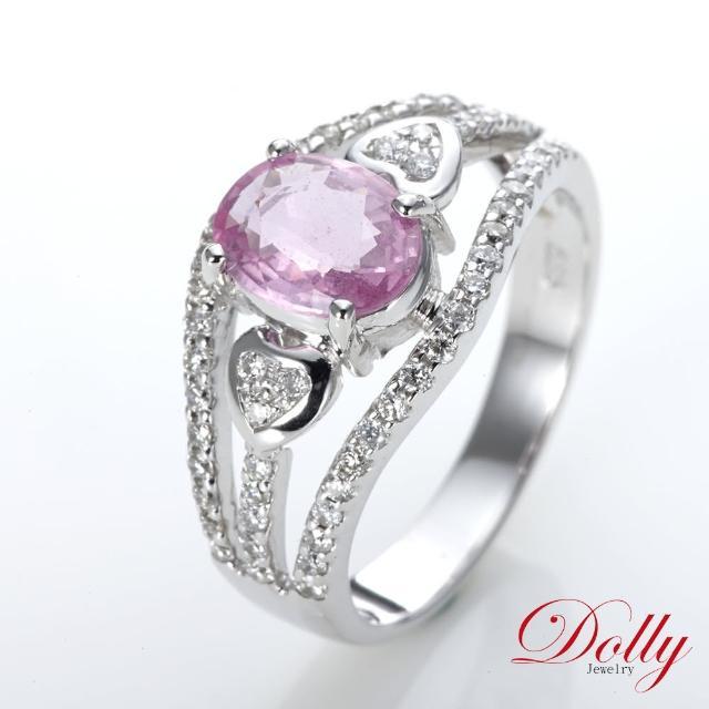 【DOLLY】天然粉紅藍寶石1克拉 14K金鑽石戒指(010)