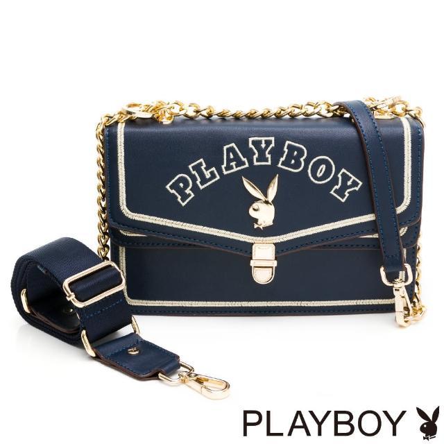 【PLAYBOY】翻蓋斜背包 The One系列(藍色)