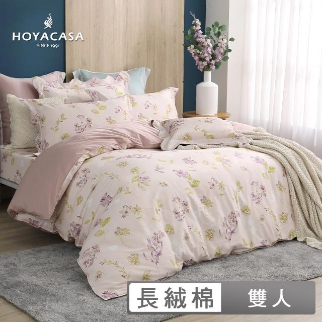 【HOYACASA】300織抗菌精梳長絨棉兩用被床包組-阿妮塔(雙人)