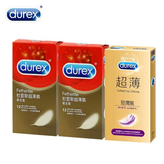 【Durex杜蕾斯】超薄裝衛生套12入*2盒+超薄勁潤裝5入