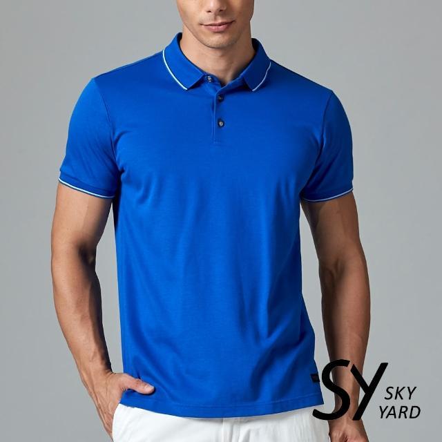 【SKY YARD】素色短袖配條領短袖POLO衫(藍色)