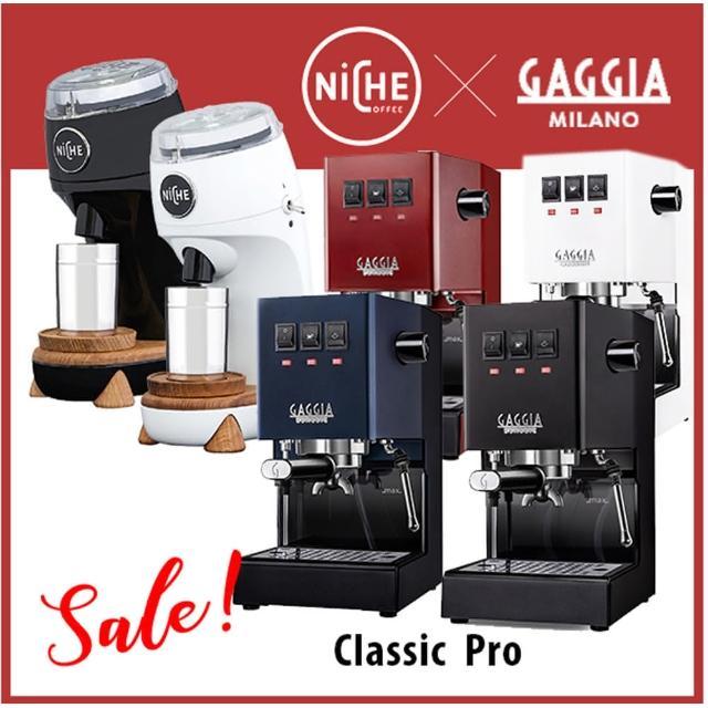 LASSIC Pro 專業半自動咖啡機 - 升級版 110V + NiCHE Zero NG63 磨豆機 110V(HG0195+HG0893)