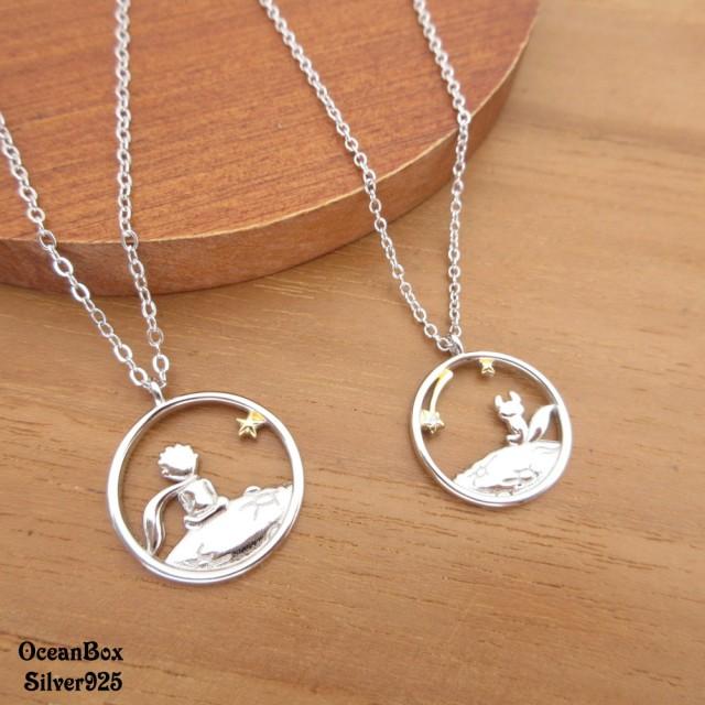 【海洋盒子】小王子與狐狸的B612星球925純銀項鍊(925純銀外鍍專櫃級正白k)