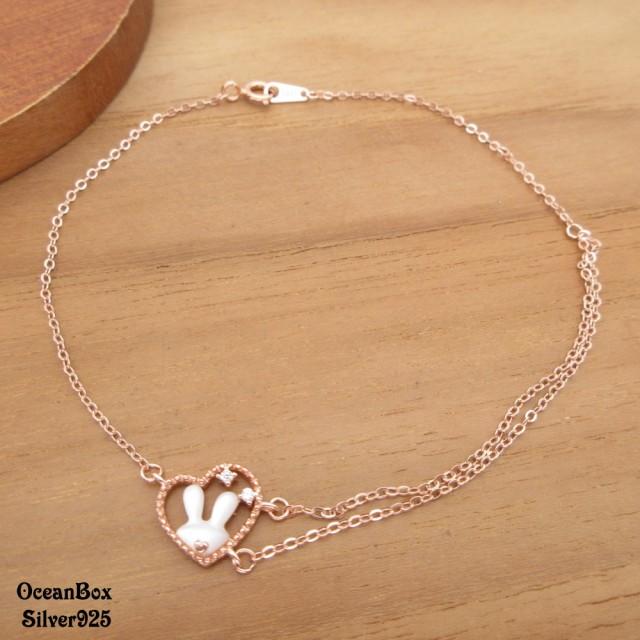 【海洋盒子】漂亮優雅白母貝兔子愛心鑲嵌碎鑽925純銀玫瑰金手鍊(女用手鍊)