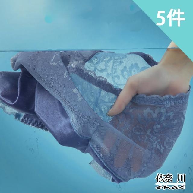 【enac 依奈川】AIR+降溫海島棉收腹高腰蕾絲抑菌內褲(超值5件組-隨機)