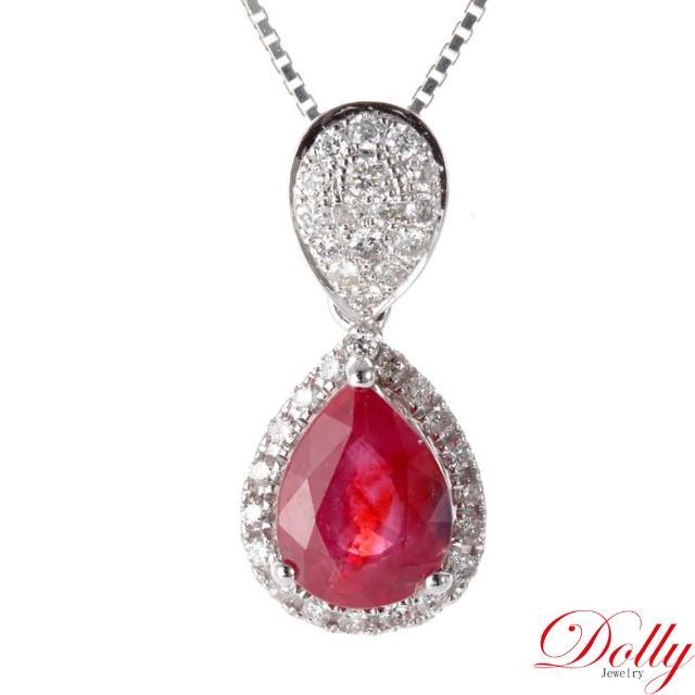 【DOLLY】緬甸紅寶石1克拉 14K金鑽石項鍊