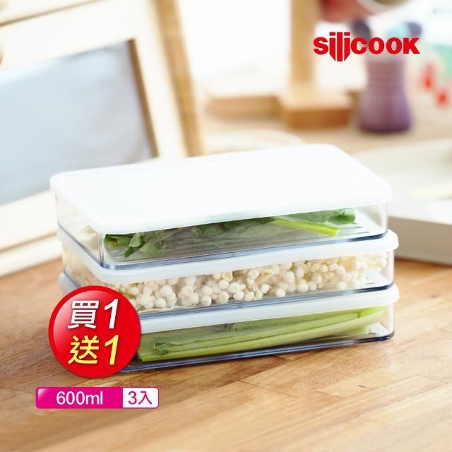 【買一送一】韓國Silicook 冰箱收納盒 600ml(三件組)