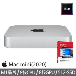 【送Parallels軟體 標準版】Apple Mac mini M1晶片 8核心CPU 與 8核心GPU 512G SSD