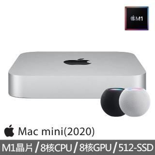 【+HomePod mini智慧音箱★】Apple Mac mini M1晶片 8核心CPU 與 8核心GPU 512G SSD