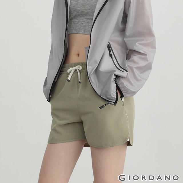 【GIORDANO 佐丹奴】女裝3M抽繩雙層運動短褲(42 暗油綠)